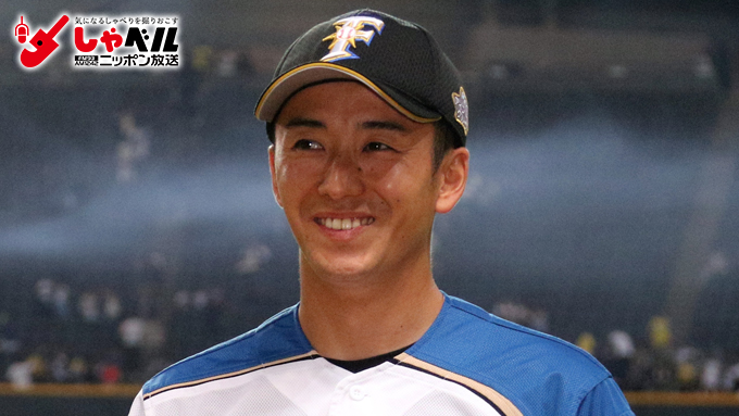 長かったという感じ。すいません。日本ハム・斎藤佑樹投手(28歳) スポーツ人間模様