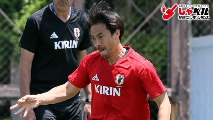 ストライカーの価値を示したい!サッカー日本代表FW・岡崎慎司(31歳) スポーツ人間模様
