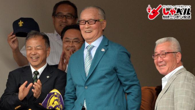 やっぱり野球はいい! 巨人・長嶋茂雄終身名誉監督(81歳) スポーツ人間模様