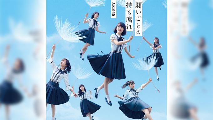 【タワーレコードランキング 2017年5月29日~6月4日】