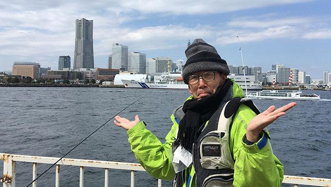 松本秀夫アナがボウズに終わった因縁の『横浜港大さん橋Fishing Challenge』の第2回目は?