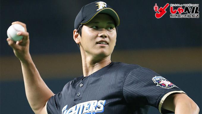 今夜いよいよ初先発。0点で抑えたい! 日本ハム・大谷翔平投手(23歳)【スポーツ人間模様】