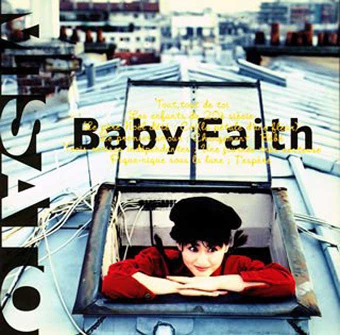 Baby Faith,MISATO WATANABE