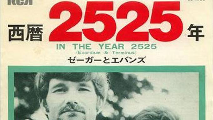 """7/12は""""究極の一発屋""""ゼーガーとエバンス「西暦2525年」がこの日から6週連続全米チャート1位を獲得した日(1969年)【大人のMusic Calendar】"""
