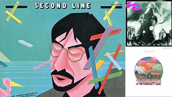7/11は細野晴臣と共に日本のロックに大きな影響を与えた久保田麻琴の誕生日