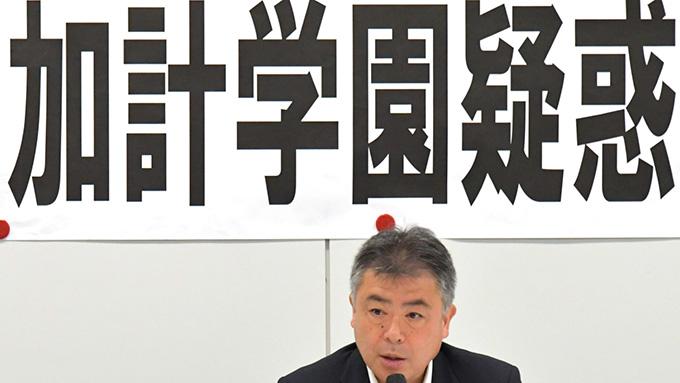 若狭勝氏 安倍総理「加計学園問題1月20日発言」を語る