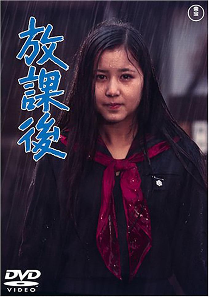 栗田ひろみの画像 p1_32