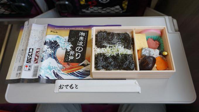 大船駅「湘南波のり弁当」(900円)~サーファーの絵入り海苔弁!