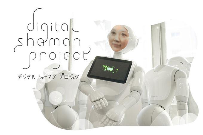 Digital Shaman Project