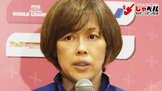 全日本女子・中田久美監督「選手への伝達はすべてメール」その理由とは?