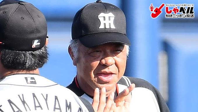 阪神・掛布雅之2軍監督 退任原因となった金本監督との確執とは?
