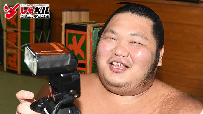 大相撲西前頭3・千代大龍 99パーセントの実力と、1パーセントの努力でこれまでやってきた