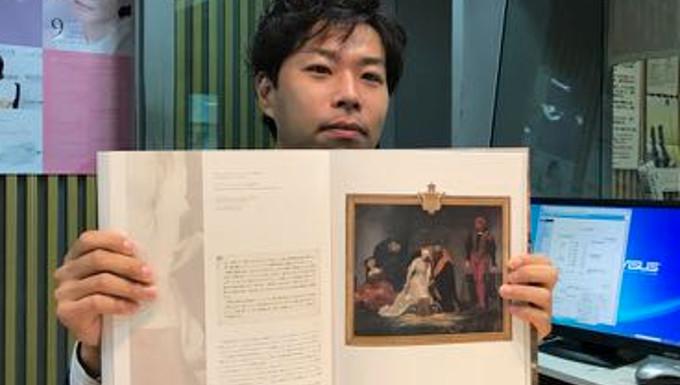 夏目漱石が鑑賞した怖い絵とは?