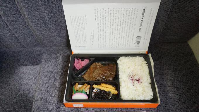 松阪駅「元祖特撰牛肉弁当」(1,350円)~実は三重って「鉄道県」!