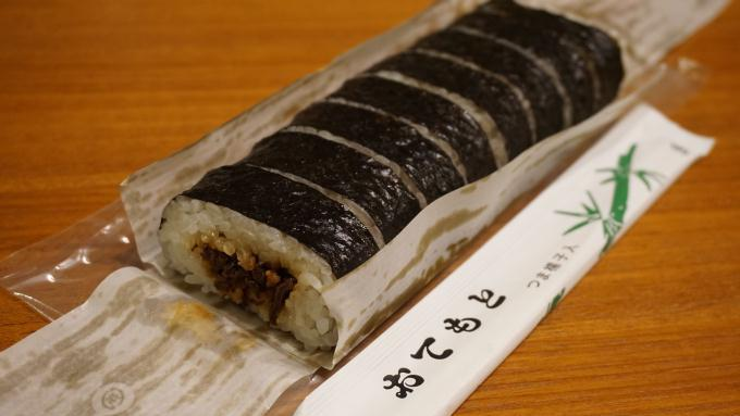 モー太郎寿司