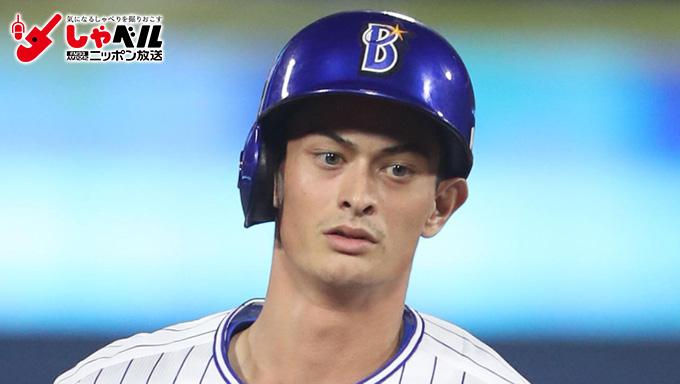 横浜DeNA・乙坂智 お父さんは元アイスホッケー選手の米国人