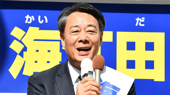 立憲民主党・海江田万里氏「希望の党の失速はなるべくしてなった」