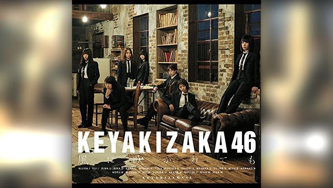 シングルは欅坂46が1位!アルバムは東方神起が1位!