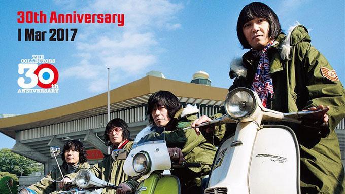 本日はザ・コレクターズのリーダー、加藤ひさしの誕生日