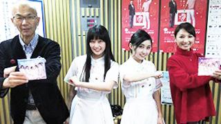 ももクロ妹分、アイドルグループ「ロッカ ジャポニカ」が登場!!