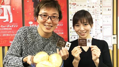 アーティスト柴田淳と土屋礼央が持っている世界で二人だけの親善大使とは
