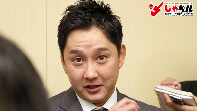 野上が巨人移籍 熱狂的阪神ファンの妻・石川梨華はどうする?