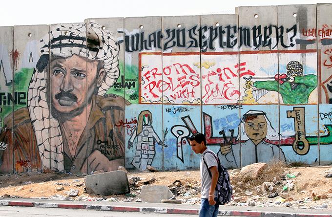 エルサレム パレスチナ 自治区 ラマラ 壁