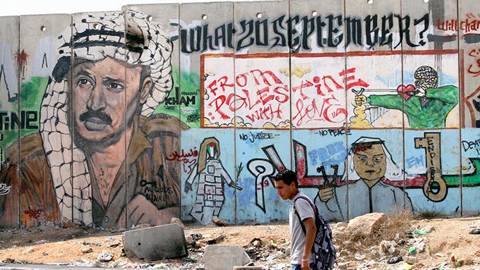 エルサレム首都宣言が日本に与える深刻な影響とは?