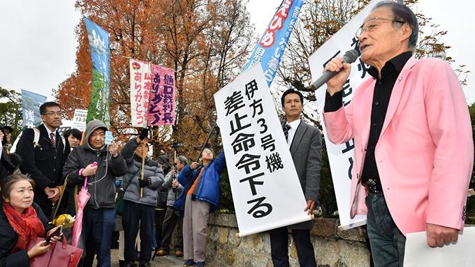 広島高裁が伊方原発の運転差し止め決定~その理由と裁判の背景とは?