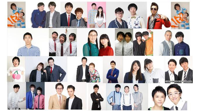 「愛と笑いを届けたい、LIVEステージ」(ニッポン放送1階フロア)のお知らせ