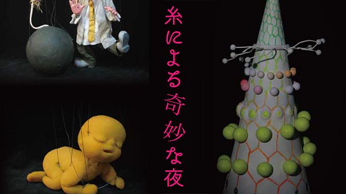 人形劇は演じながら演出する シュールな人形劇のススメ