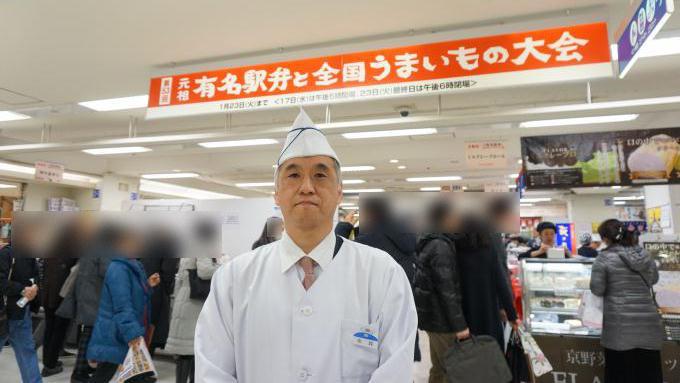 京王百貨店新宿店 永井充規マネージャー