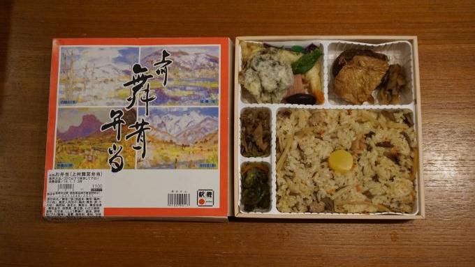 高崎駅「上州舞茸弁当」(1,100円)~群馬の115系・引退へ