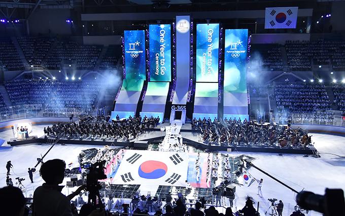 平昌 冬季五輪 一年前 公式 イベント 韓国 江陵