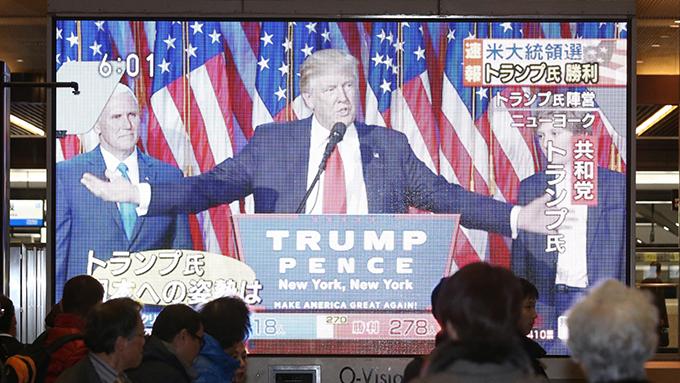 フェイクニュース賞を発表 トランプ大統領の2年目はどうなる?