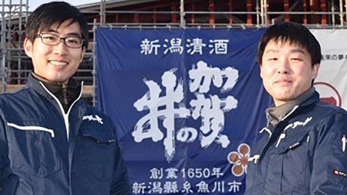 糸魚川大火で酒蔵が全焼…一から酒造りを学び、 再興を図る蔵元の兄を支える弟のストーリー