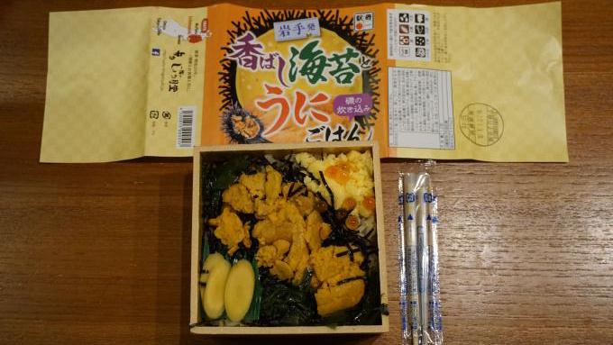一ノ関駅「香ばし海苔とうにごはん」(1,100円)~一ノ関のグレードアップ版うにごはん