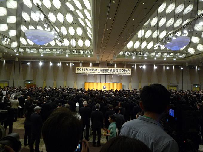 自動車業界 新年パーティ 自工会 西川会長
