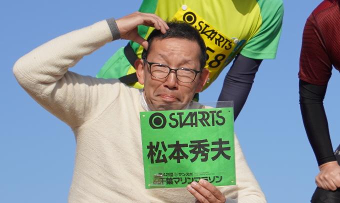 松本アナがゴールとは違う方向に走り出した理由は? –第42回サンスポ千葉マリンマラソン・レポート-