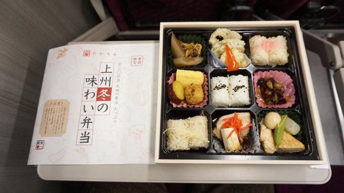 高崎駅「上州冬の味わい弁当」(1,200円)~雪に強い!上越新幹線