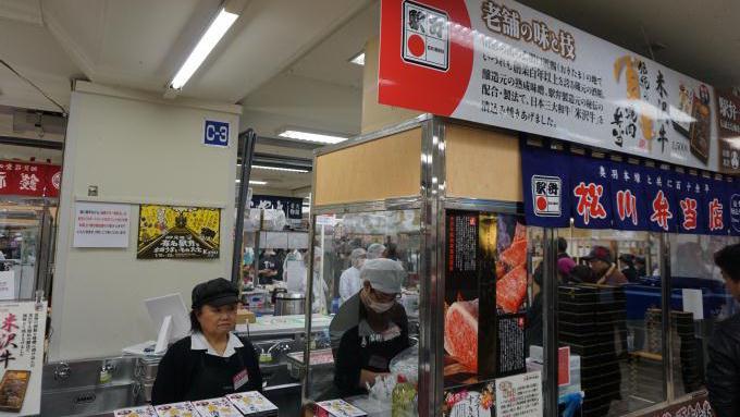 松川弁当店 販売ブース