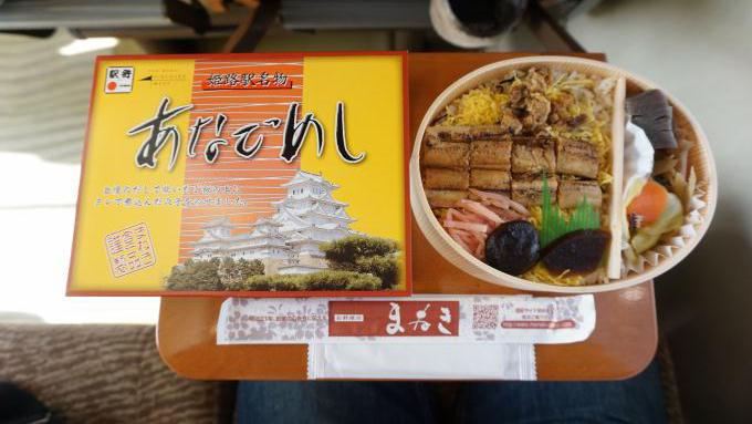 姫路駅「あなごめし」(1,000円)~駅弁屋さんの厨房ですよ!(vol.9まねき食品編④)