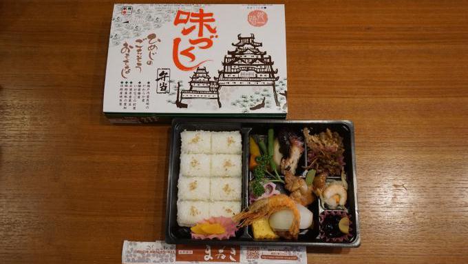 姫路駅「味づくし」(1,050円)~駅弁屋さんの厨房ですよ!(vol.9まねき食品編③)