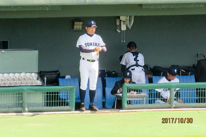 浜田登 野球部 監督 富島高校