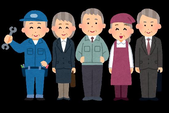 「高齢社会対策大網」が決定~高齢者も働かなくては成立しない日本の現状とは?