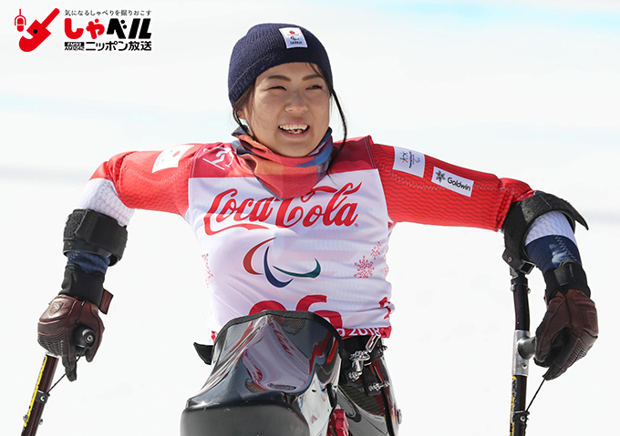 村岡 桃佳 アルペンスキー 平昌 パラリンピック 2018