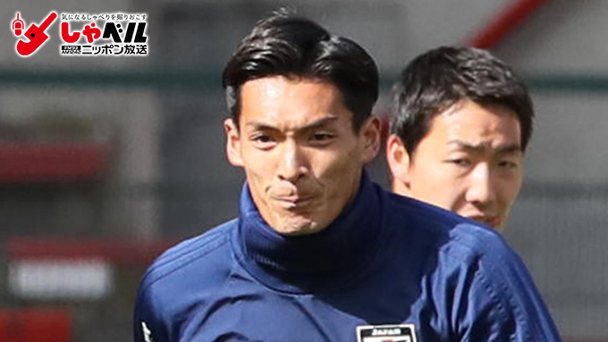 サッカー日本代表・槙野 新婚の奥さんは『西郷どん』に出演するあの女優