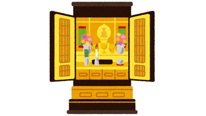 仏壇にもトレンドがある? スタイリッシュでコンパクトが人気
