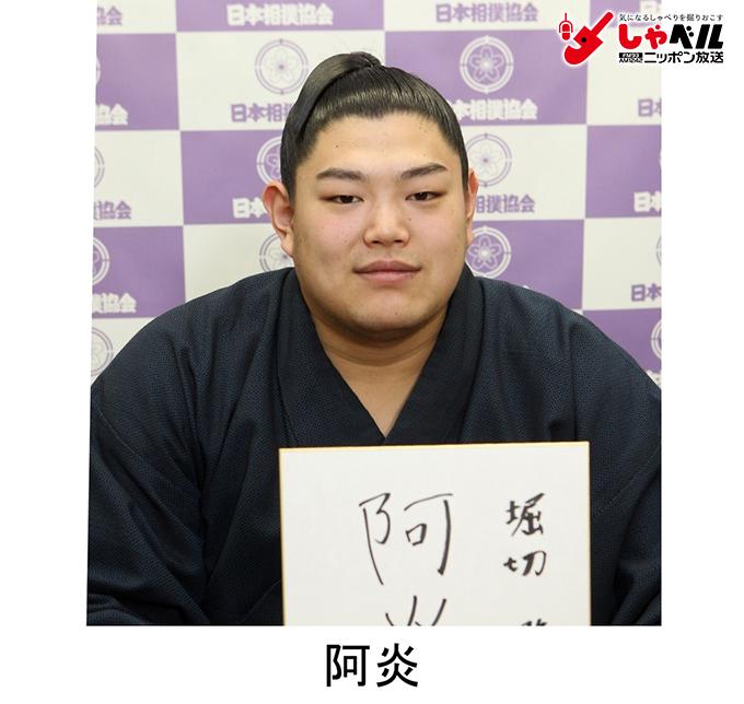 錣山親方(元関脇・寺尾)のアダ...