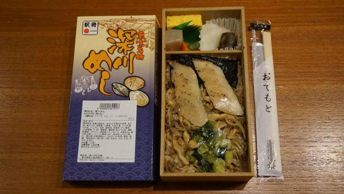 東京駅「深川めし」(900円)~東京のご当地駅弁!